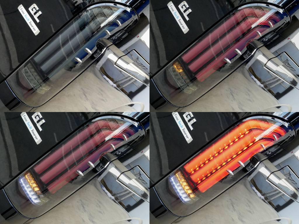 バレンティREVOテールをインストール!! | トヨタ ハイエース 2.7 GL ロング ミドルルーフ 4WD ファインテックツアラー