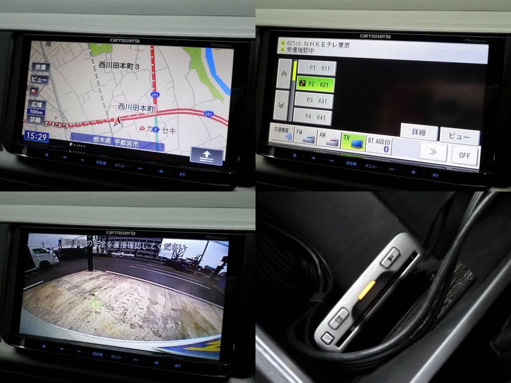 カロッツェリアSDナビ フルセグTV バックカメラ ETC完備!!   トヨタ ハイエース 2.7 GL ロング ミドルルーフ FFヒーター 1500W