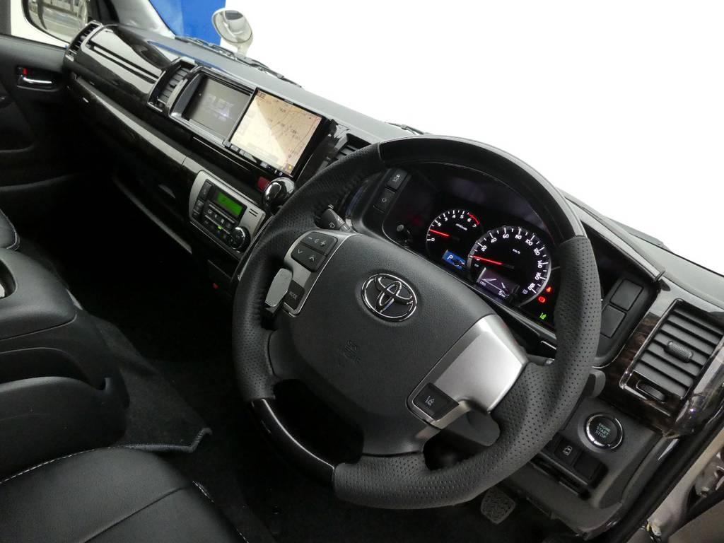 ガングリップコンビステアリングは操作するのが楽しくなりますよ! | トヨタ ハイエース 2.7 グランドキャビン 4WD トリプルナビカスタム