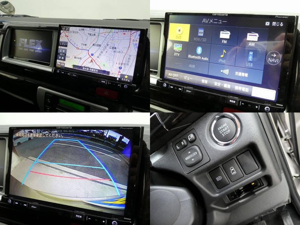 カロッツェリア8インチSDナビ サブモニター バックカメラ画像転送施工 スマートキー パワースライドドア ETC完備!! | トヨタ ハイエース 2.7 グランドキャビン 4WD トリプルナビカスタム