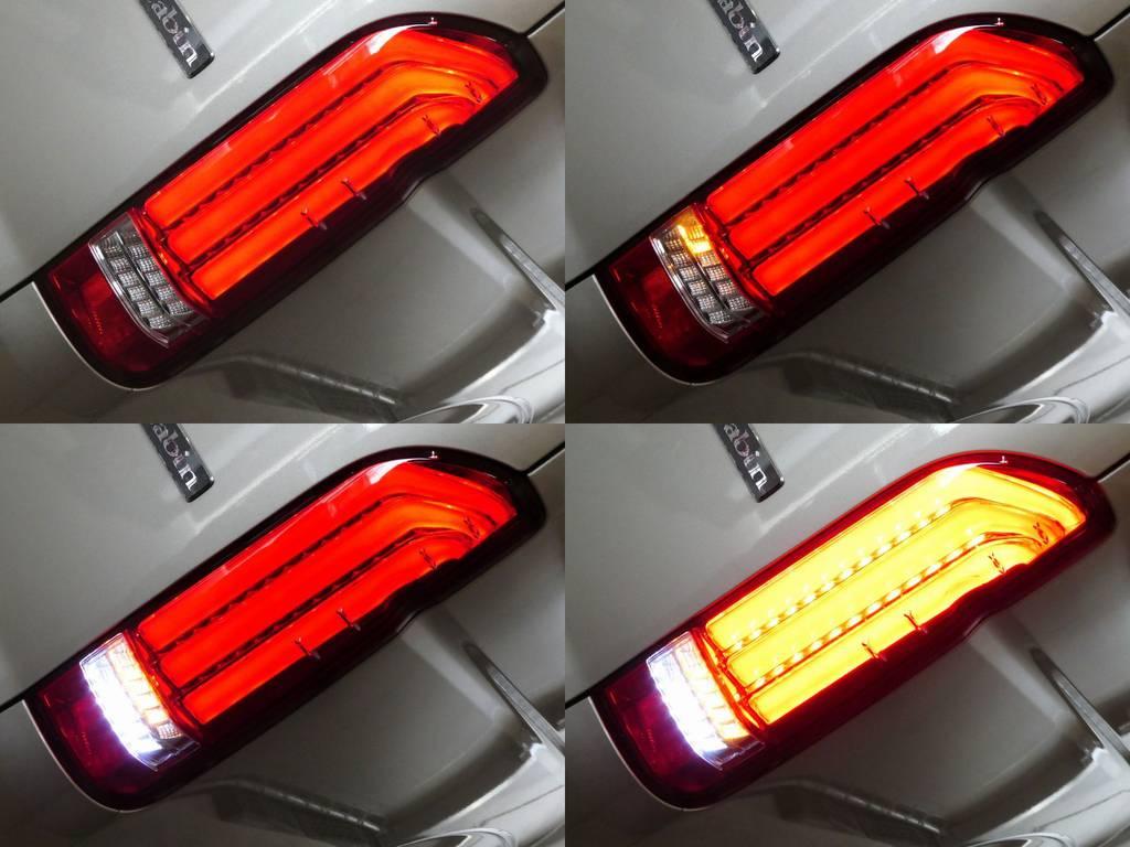 ヴァレンティREV0ⅡLEDテールはウィンカーが流れます!! | トヨタ ハイエース 2.7 グランドキャビン 4WD トリプルナビカスタム