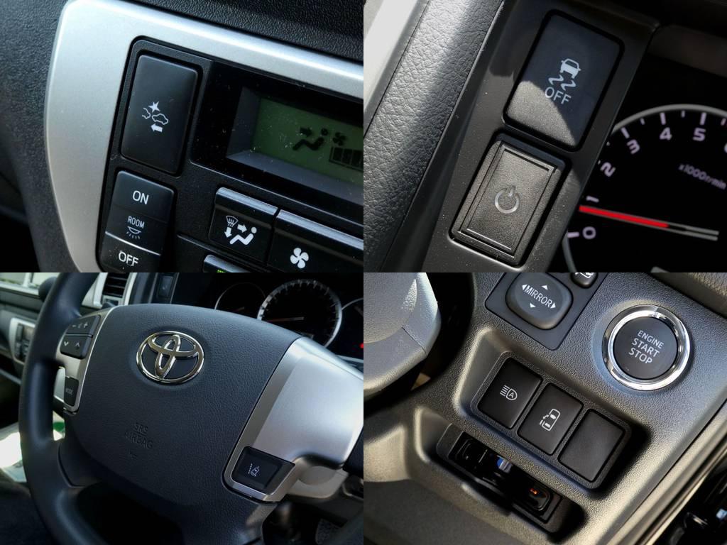 プリクラッシュセーフティーブレーキ VSC レーンモニタリング ステアリングリモコン パワースライドドア スマートキー ETC完備!! | トヨタ ハイエース 2.7 GL ロング ミドルルーフ 4WD 新型TSS付き トリプルナビspl