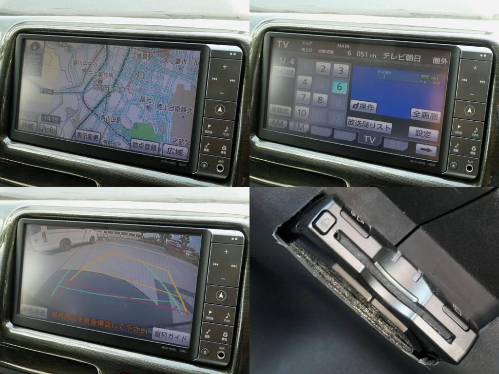 純正HDDナビ フルセグTV バックカメラ ETC完備!! | トヨタ レジアスエース 3.0 スーパーGL ロングボディ ディーゼルターボ