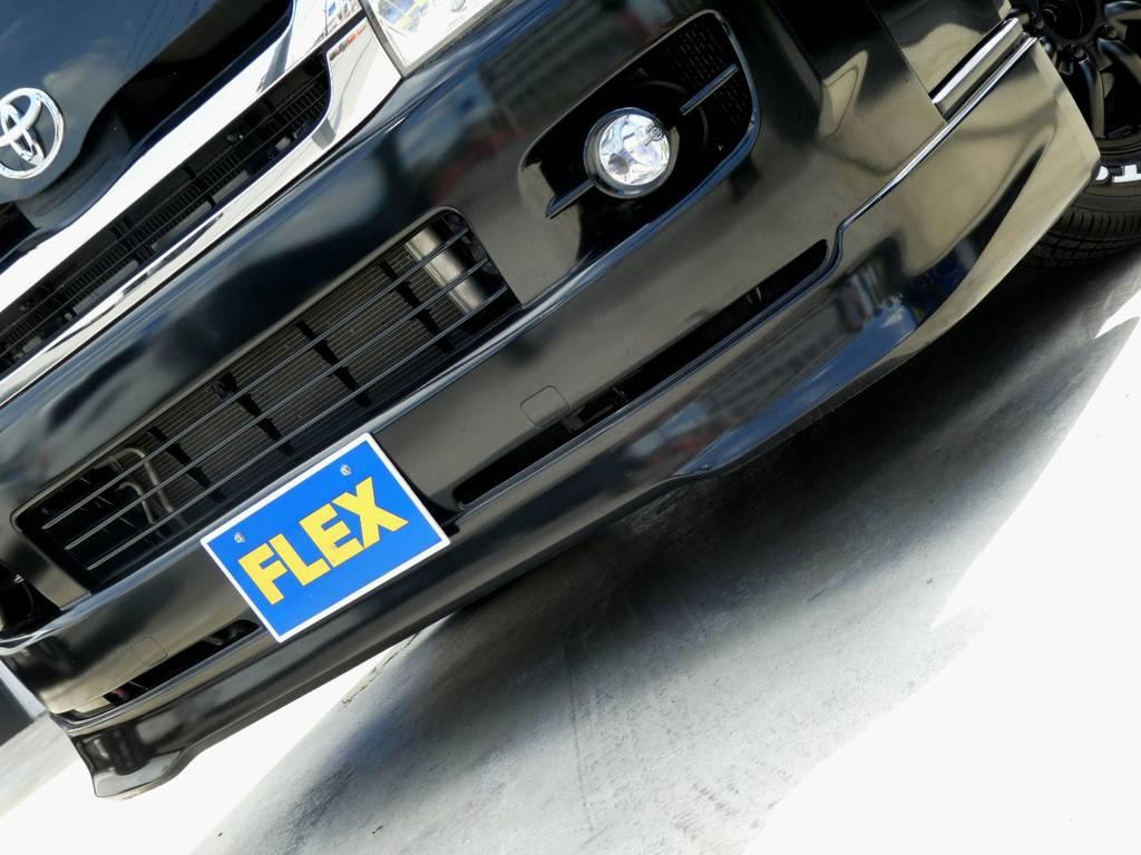 フロントスポイラーがフロントフェイスを引き締めます!! | トヨタ レジアスエース 3.0 スーパーGL ロングボディ ディーゼルターボ