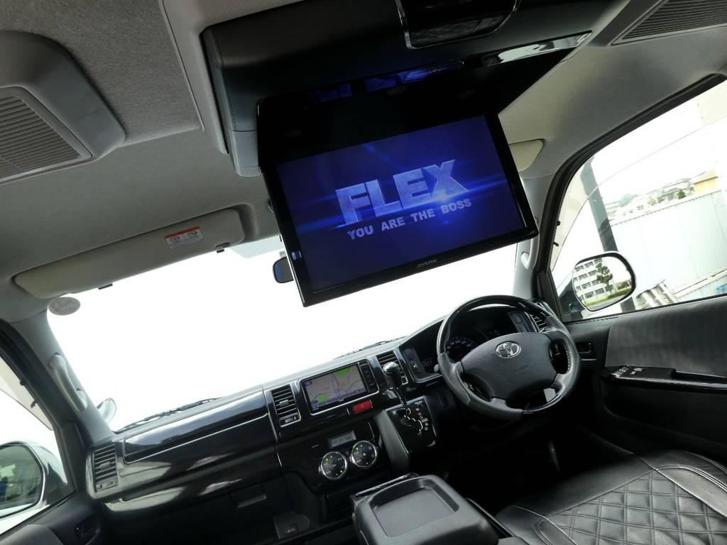 フリップダウンモニター配備で後席のかたもお楽しみいただけます!! | トヨタ ハイエースバン 2.0 スーパーGL ロング ツインナビカスタム