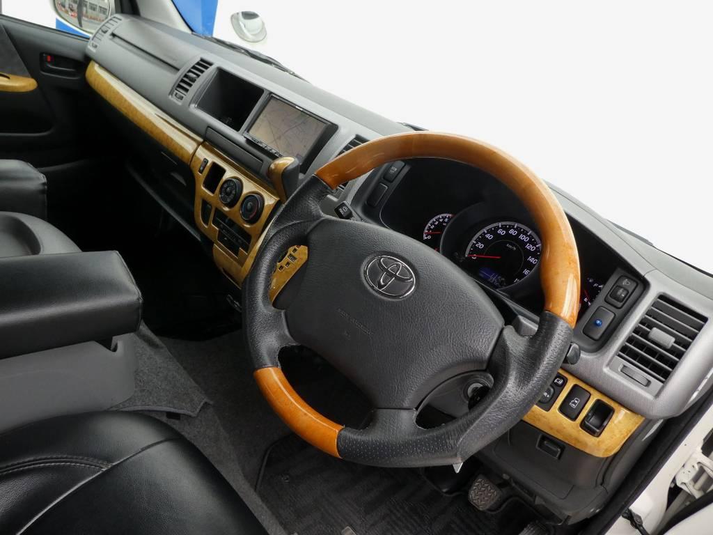 ガングリップコンビステアリングは操作するのが楽しくなります!! | トヨタ ハイエース 2.7 GL ロング ミドルルーフ