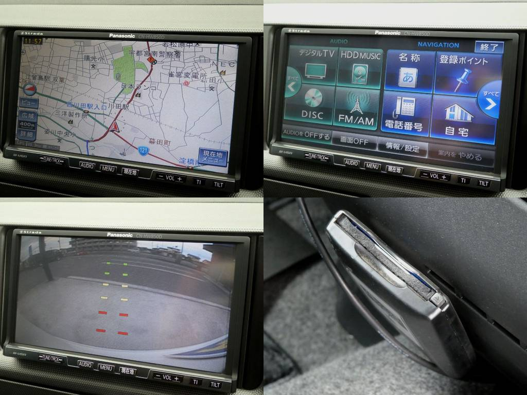 HDDナビ フルセグTV バックカメラ ETC配備!! | トヨタ ハイエース 2.7 GL ロング ミドルルーフ