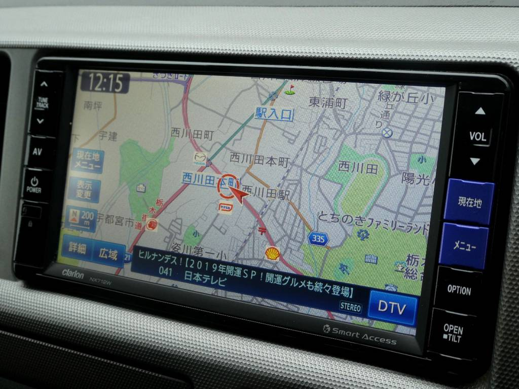 クラリオン製SDナビ フルセグTV ETC完備!! | トヨタ ハイエース 2.7 GL ロング ミドルルーフ Coast Lines Newペイント
