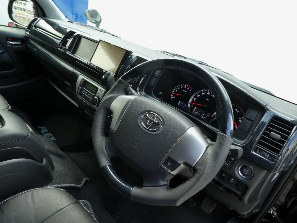 ガングリップコンビステアリングは操作するのが楽しくなりますよ!! | トヨタ ハイエース 2.7 グランドキャビン 4WD トリプルナビカスタム