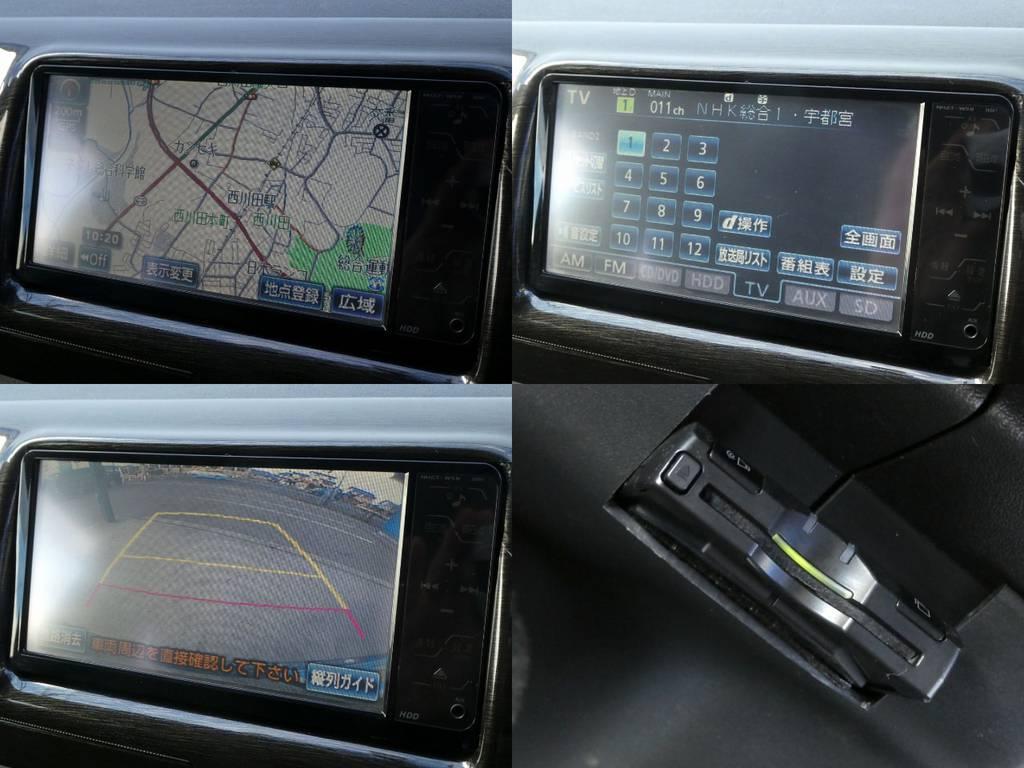 純正HDDナビ フルセグTV バックカメラ ETC完備!! | トヨタ レジアスエース 3.0 スーパーGL ロングボディ ディーゼルターボ 4WD