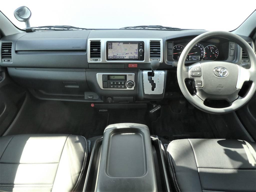 綺麗なキャビン!! | トヨタ レジアスエース 3.0 スーパーGL ダークプライム ロングボディ ディーゼルターボ 4WD 内外装フルカスタム