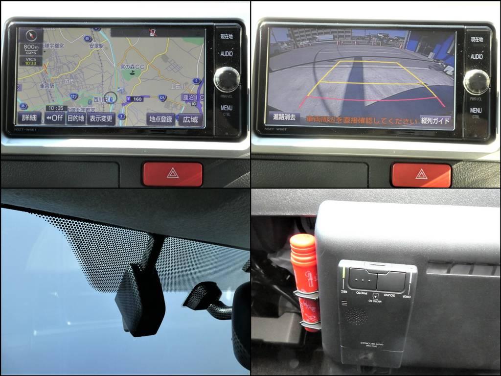 純正ナビ、ドライブレコーダー完備!! | トヨタ レジアスエース 3.0 スーパーGL ダークプライム ロングボディ ディーゼルターボ 4WD 内外装フルカスタム
