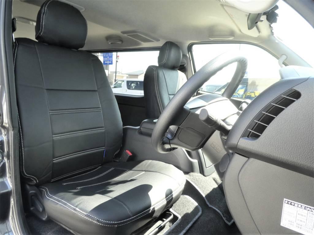 立体裁断の専用シートカバーは耐久性が違いますよ!! | トヨタ レジアスエース 3.0 スーパーGL ダークプライム ロングボディ ディーゼルターボ 4WD 内外装フルカスタム