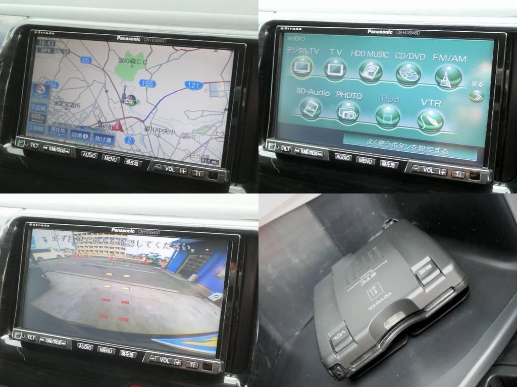 パナソニックHDDナビ フルセグTV バックカメラ ETC配備!! | トヨタ ハイエースバン 3.0 スーパーGL ロング ディーゼルターボ 4WD 内外装フルカスタム