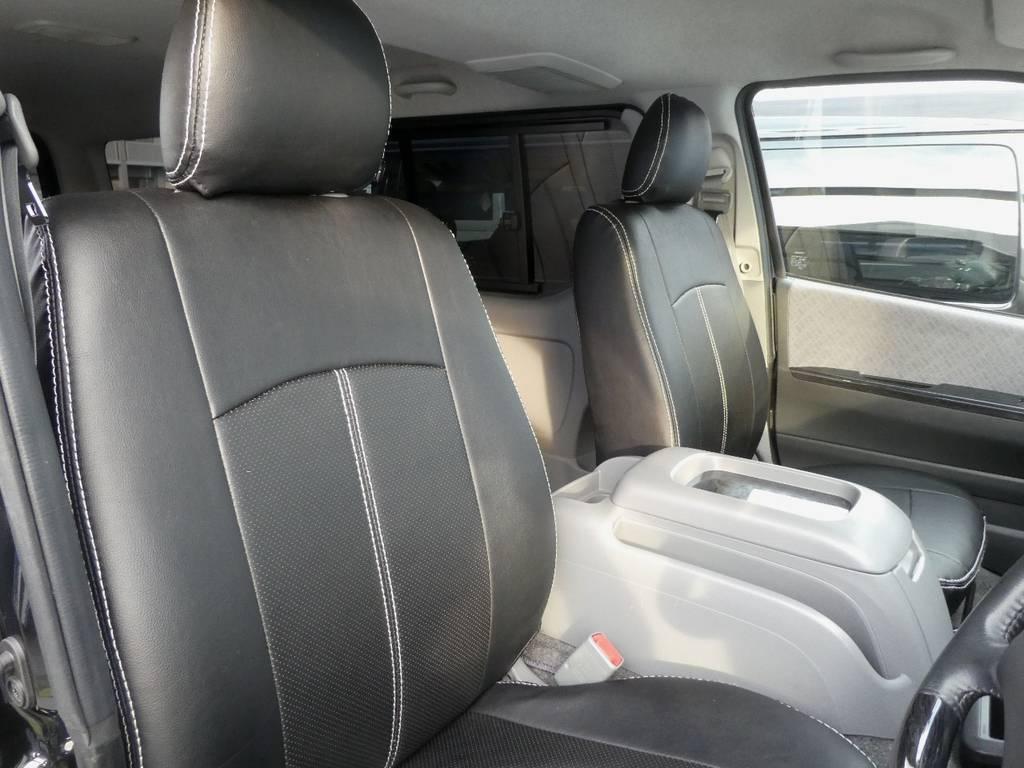 立体裁断の専用シートカバーは耐久性が違いますよ!!   トヨタ ハイエースバン 3.0 スーパーGL ロング ディーゼルターボ 4WD 内外装フルカスタム
