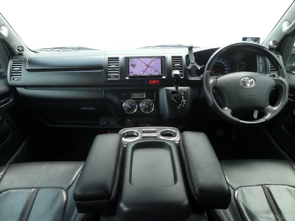 インテリアのカスタムも満載ですよ!! | トヨタ ハイエースバン 3.0 スーパーGL ロング ディーゼルターボ ベットカスタム