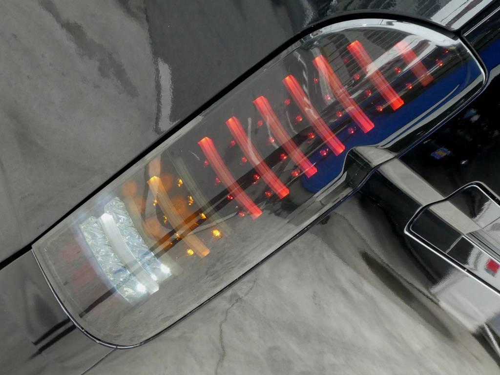LEDチューブテールは見るものを魅了します!!