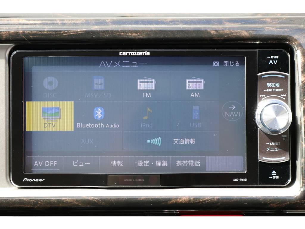 カロッツェリアSDナビはフルセグ対応!Bluetoothも接続可能ですので、電話などもハンズフリーで快適! | トヨタ ハイエース 2.7 GL ロング ミドルルーフ TSS付