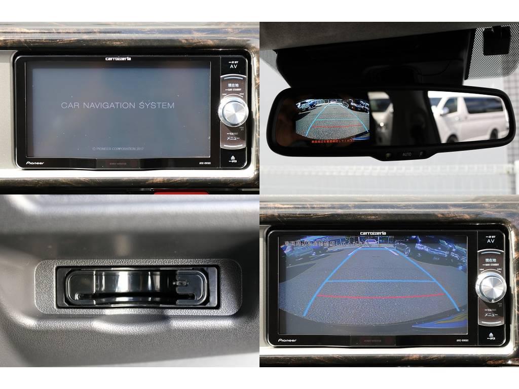 バックカメラ映像はナビにも映るように加工済み!走行中のTV視聴も可能! | トヨタ ハイエース 2.7 GL ロング ミドルルーフ TSS付