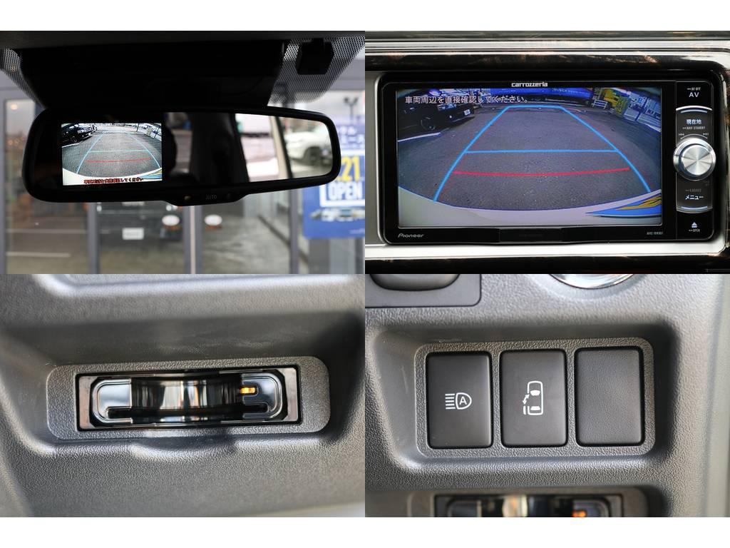 リア防眩インナーミラー(バックカメラ) &バックガイドモニター&ETC&自動ドア付き!! | トヨタ ハイエース 2.7 GL ロング ミドルルーフ 4WD TSS付 即納車可能 人気のナビPKG