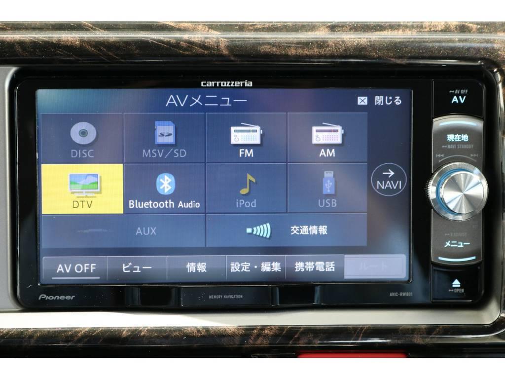 カロッツェリアSDナビ付きです!! | トヨタ ハイエース 2.7 GL ロング ミドルルーフ 4WD TSS付 内装施工 ARRANGE R1