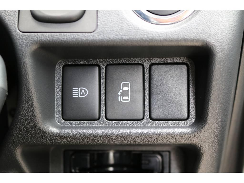 オートマチックハイビーム&自動ドア付き!! | トヨタ ハイエース 2.7 GL ロング ミドルルーフ 4WD TSS付