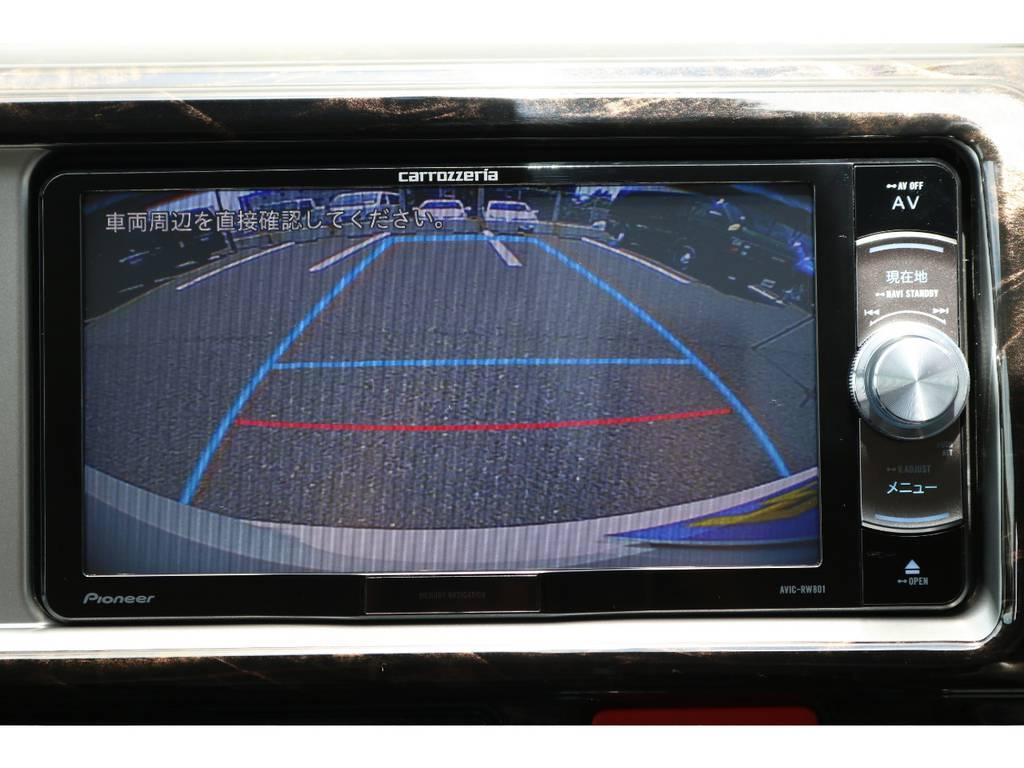 バックガイドモニター付きで安心ですね。 | トヨタ ハイエース 2.7 GL ロング ミドルルーフ 4WD TSS付