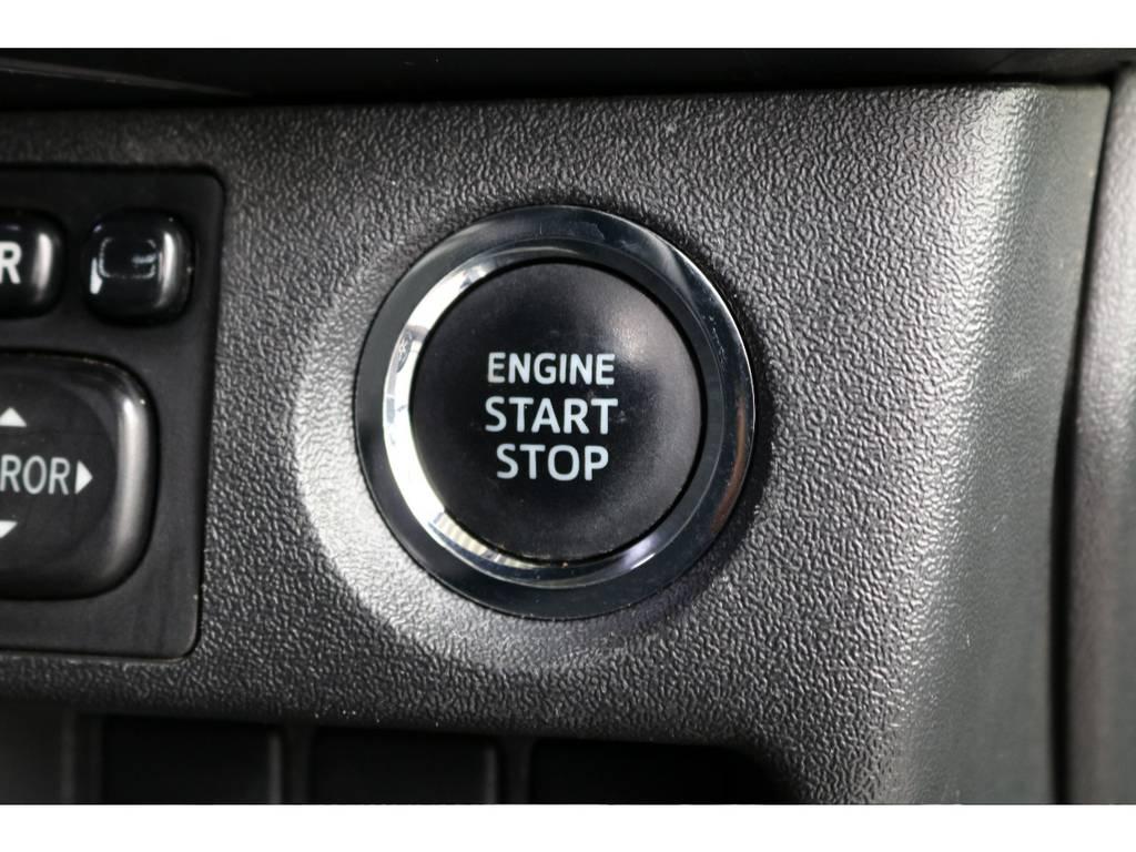 プッシュスタート&スマートキーで楽々♪ | トヨタ ハイエースバン 2.0 スーパーGL ロング 新品ベットキット