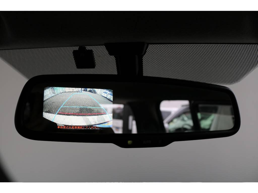 自動防眩インナーミラー付き。 | トヨタ ハイエースバン 2.0 スーパーGL ロング 新品ベットキット