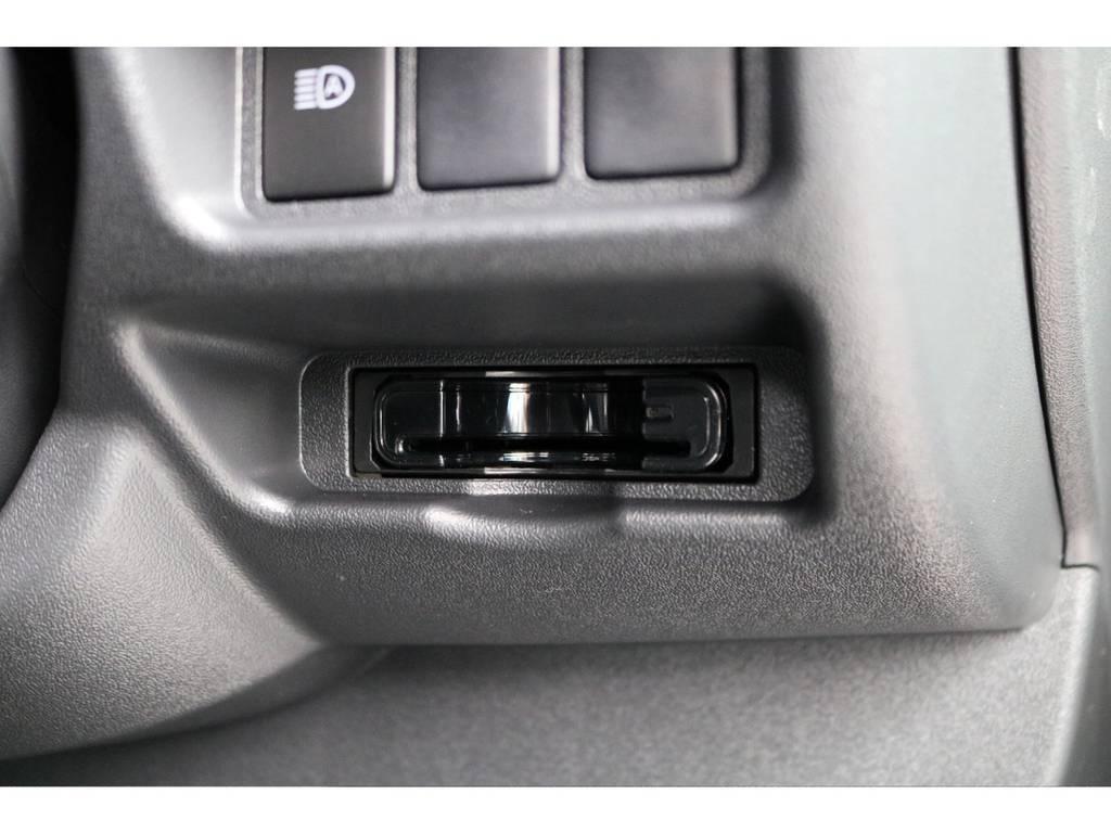 ETCも装備済み! | トヨタ ハイエースバン 2.8 スーパーGL ダークプライムⅡ ロングボディ ディーゼルターボ PS無
