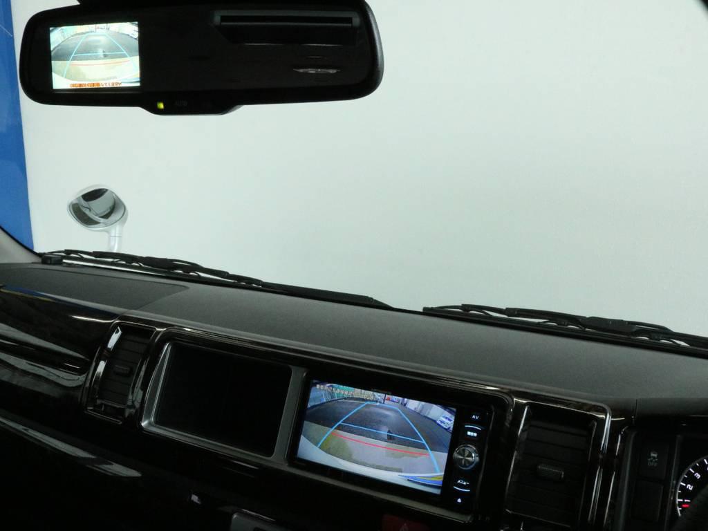 メーカーオプションのバックカメラ付き自動防眩ミラー(左上)が搭載されていますので駐車も心配無用です!