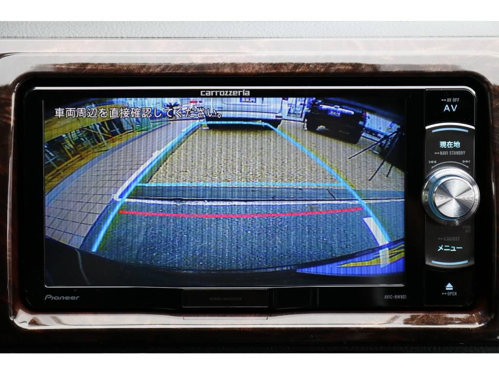 バックモニター付きですので安心です!! | トヨタ ハイエースバン 2.8 スーパーGL 50TH アニバーサリー リミテッド ロングボディ ディーゼルターボ 50TH (4X7)
