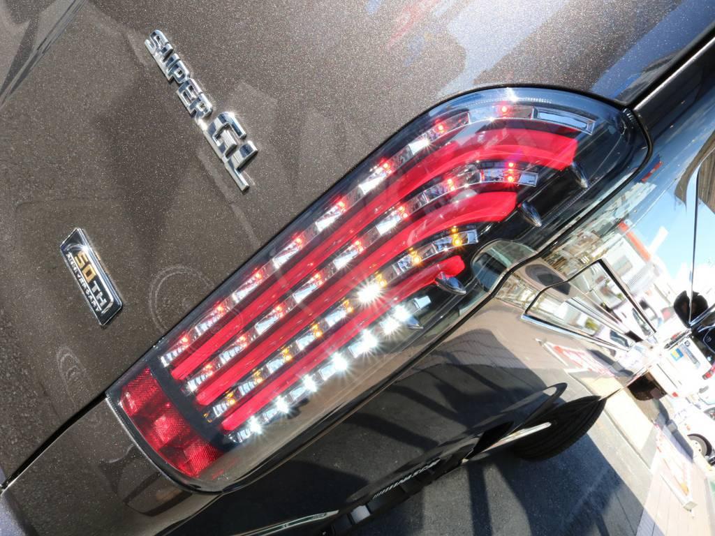 オリジナルキラメキLEDテール!! | トヨタ ハイエースバン 2.8 スーパーGL 50TH アニバーサリー リミテッド ロングボディ ディーゼルターボ 50TH (4X7)