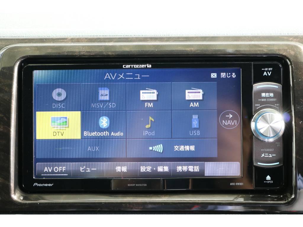 bluetooth搭載!! | トヨタ ハイエースバン 2.8 スーパーGL 50TH アニバーサリー リミテッド ロングボディ ディーゼルターボ 50TH (4X7)
