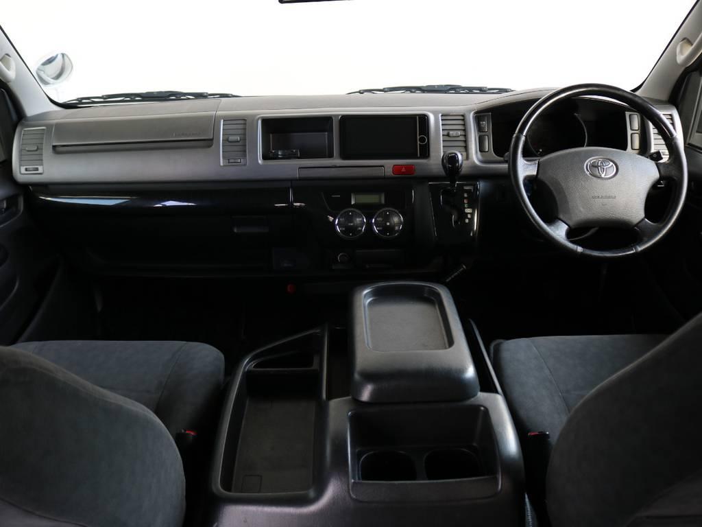視界良好ですよ♪ | トヨタ ハイエース 2.7 GL ロング ミドルルーフ ワゴンGL