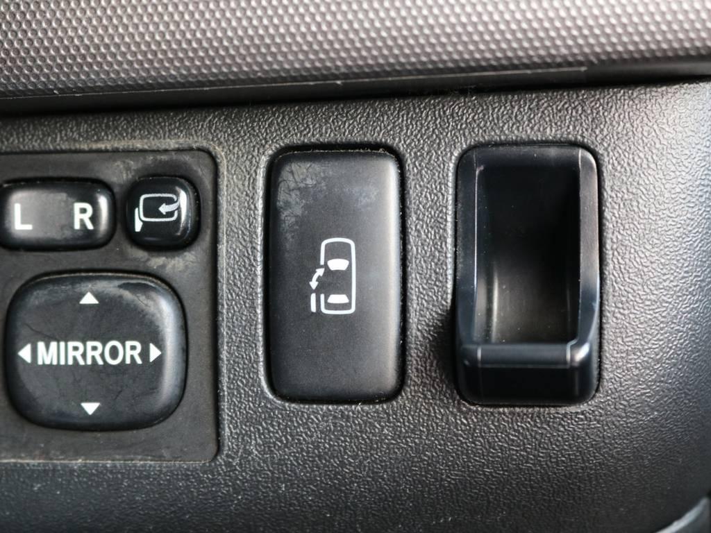 パワースライドドア付きで快適です!! | トヨタ ハイエース 2.7 GL ロング ミドルルーフ ワゴンGL