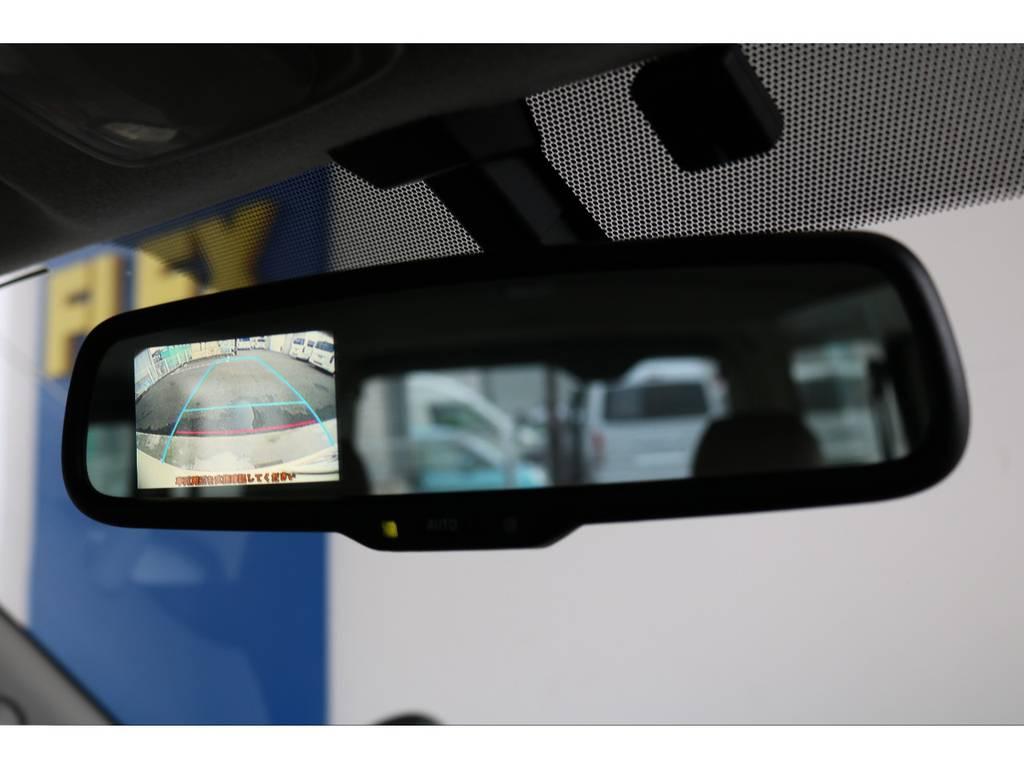 メーカーオプションの「バックカメラ付き自動防眩ミラー」搭載!!車体の大きいハイエースの駐車も安心です