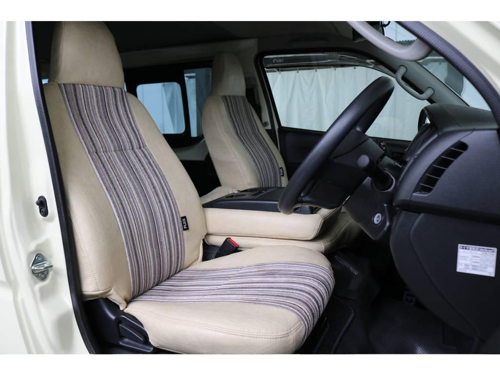 全席FLEXオリジナルシートカバー装着済!見た目のかわいらしさはもちろん、座り心地も兼ねそろえたシートカバーです♪