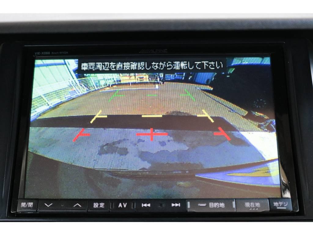 バックカメラがついておりますので駐車もご安心ください。 | トヨタ レジアスエース 2.0 スーパーGL ロングボディ 下取り直販プライス