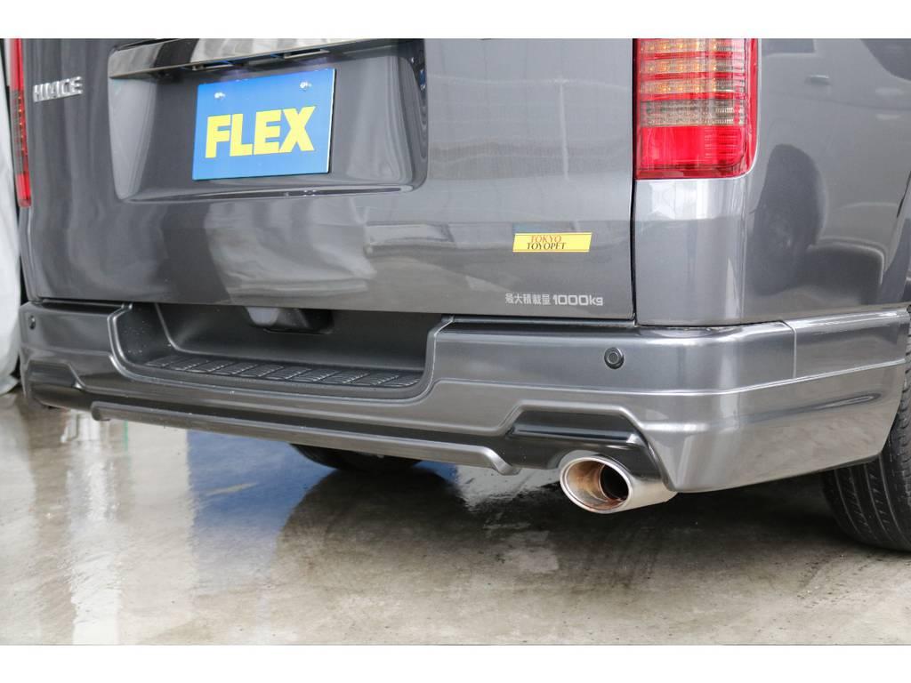 リアバンパースポイラー装着!! | トヨタ ハイエースバン 3.0 スーパーGL ダークプライム ロングボディ ディーゼルターボ 4WD ナビ・ETC・Bカメラ付