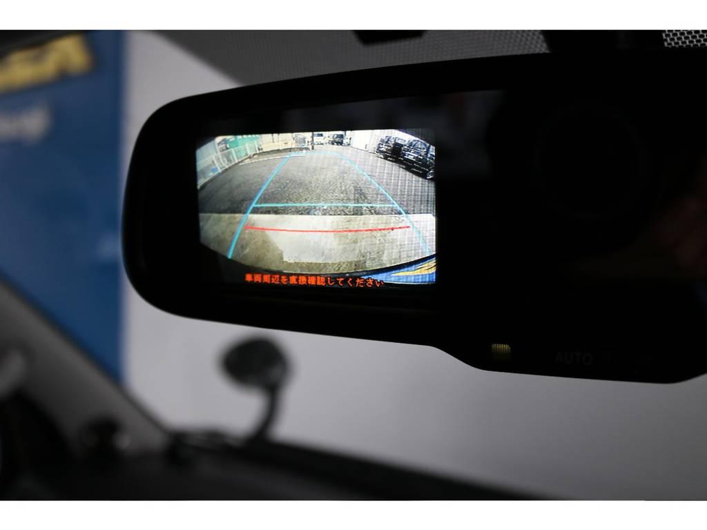 自働防眩ミラー&バックカメラ付き!! | トヨタ ハイエースバン 3.0 スーパーGL ダークプライム ロングボディ ディーゼルターボ 4WD ナビ・ETC・Bカメラ付