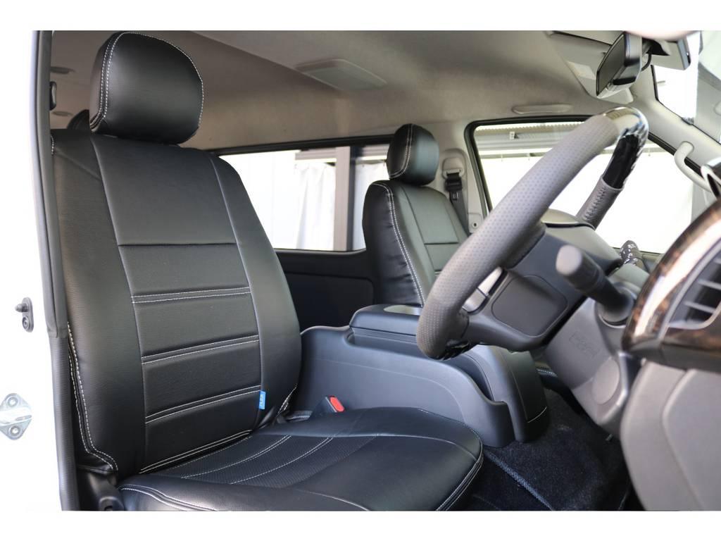 全席オリジナル黒革調シートカバー装着済!!ハイエースは車高が高く前がないので運転しやすいですよ!