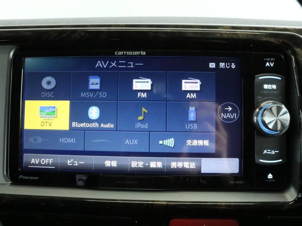 カロッツェリアSDナビ搭載!!Bluetooth接続も可能です♪快適な車内をお過ごしいただけます!