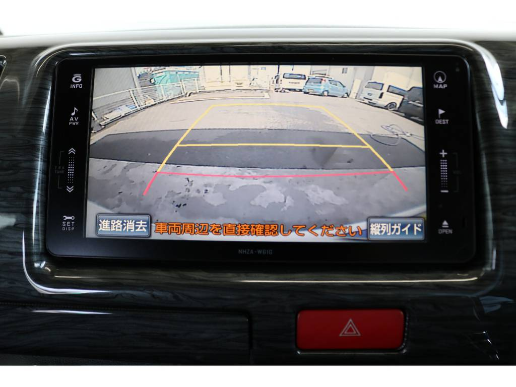 バックモニター搭載で駐車も安心です!