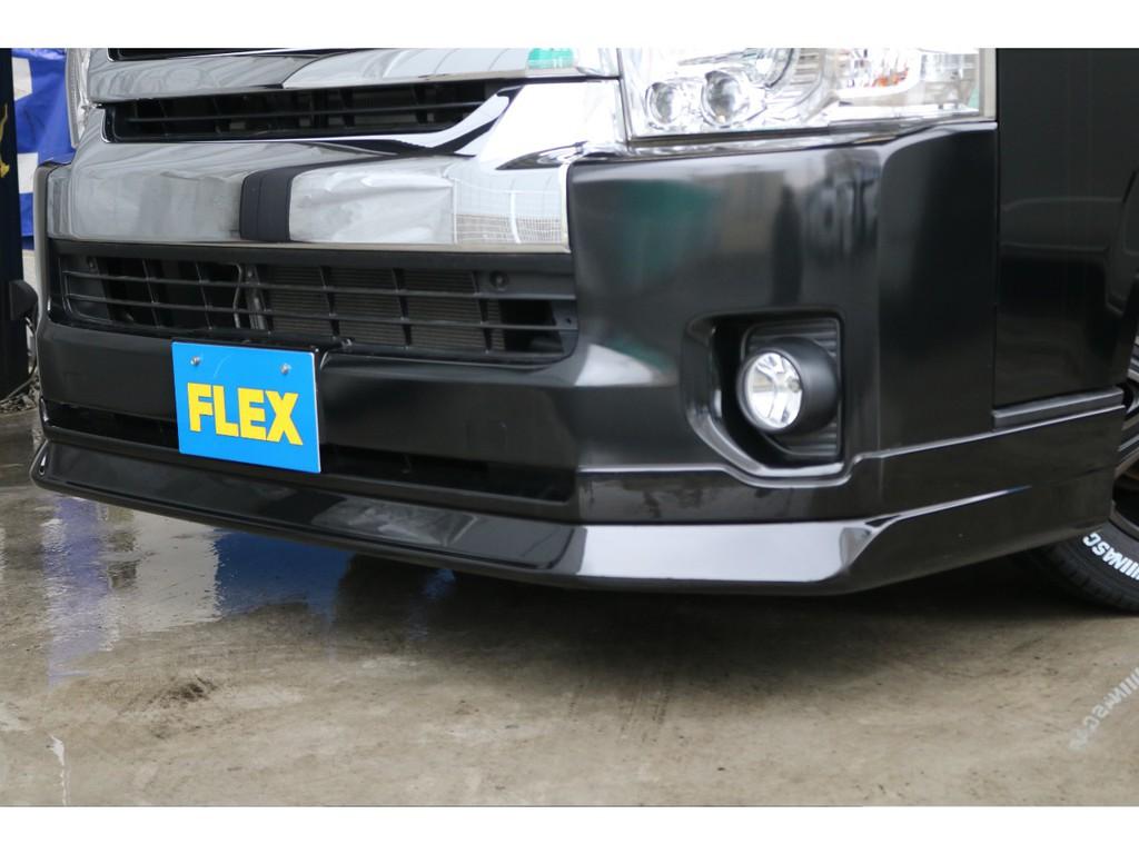 オリジナルフロントスポイラーでより車両の重量感増し引き締まる顔立ちに仕上がっております!!