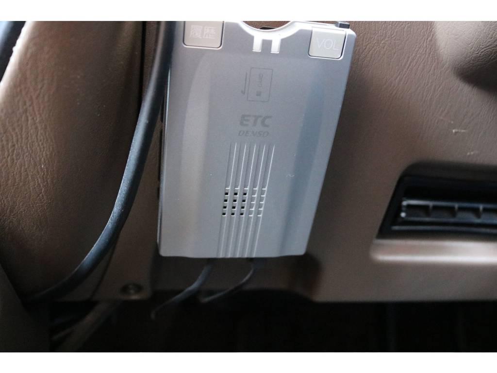 ETC装着済み☆ | トヨタ ランドクルーザー80 4.5 VXリミテッド 4WD 丸目 60フェイス