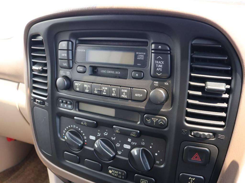 マルチレスですのでお好きなナビを装着できます! | トヨタ ランドクルーザー100 4.7 VXリミテッド 4WD