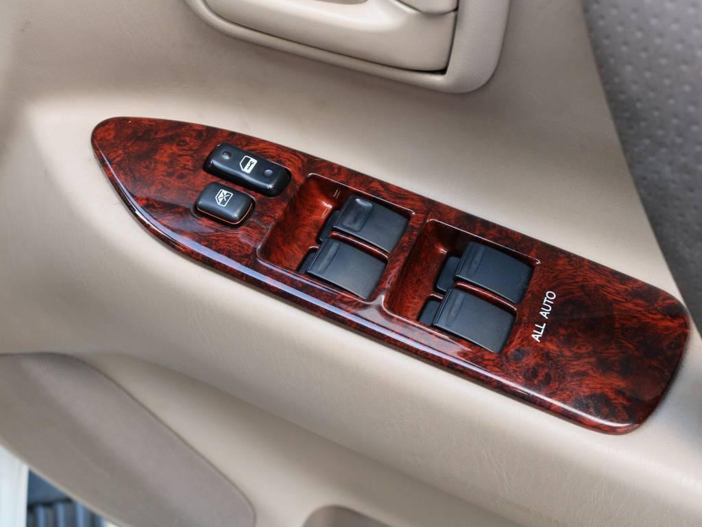 スイッチ周りも木目で統一感があります☆ | トヨタ ランドクルーザー100 4.7 VXリミテッド 4WD