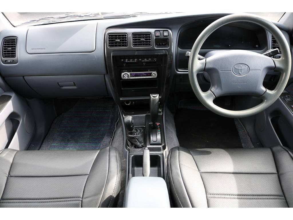 目線も高く、視界も良好で運転もしやすいですよ!   トヨタ ハイラックスサーフ 3.0 SSR-X リミテッド ディーゼルターボ 4WD ディーゼルターボ リフトUP