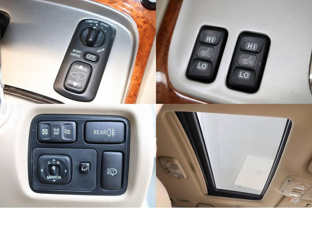 上級グレードになりますので装備も充実しております♪ | トヨタ ランドクルーザーシグナス 4.7 4WD